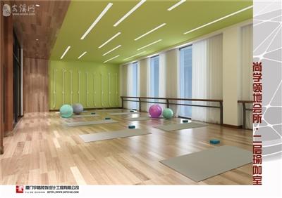 鼎盛・尚学领地会所――二楼瑜伽室