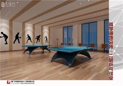 鼎盛・尚学领地会所――二楼乒乓球室