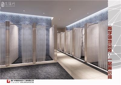 鼎盛・尚学领地――一楼淋浴室