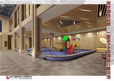 鼎盛・尚学领地会所――一层SAP泡池及儿童泡池