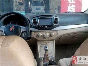出售荣威3502012款