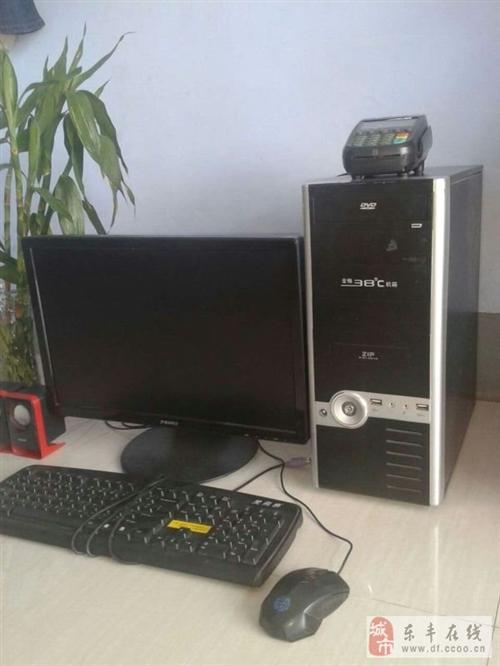 8成新臺式電腦一套出售
