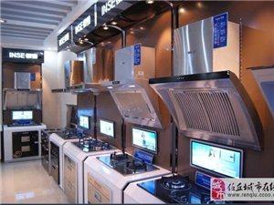 任丘櫻雪電器以體驗式整體廚房為經營理念。