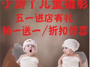 蠡县小脚丫高端儿童摄影