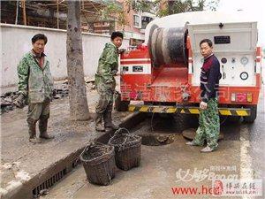 山東棗莊專業清理化糞池棗莊專業管道清洗疏通棗莊抽糞