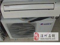 出租空调、出售空调、回收空调,打造潢川县最专业的制冷维修服务平台