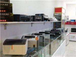 打印机电脑出售,办公耗材批发零售,打印机电脑维修