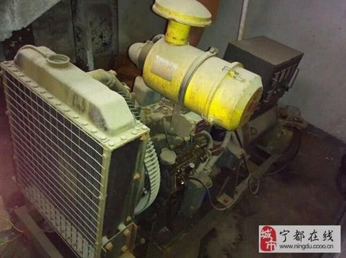 大型柴油发电机岀售