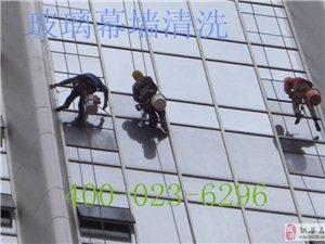 銅梁清潔公司,開荒清潔電話18423475598