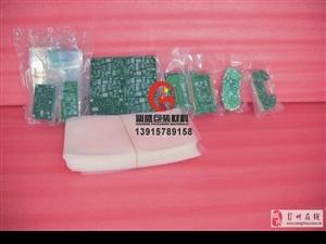 天津线路板真空包装袋