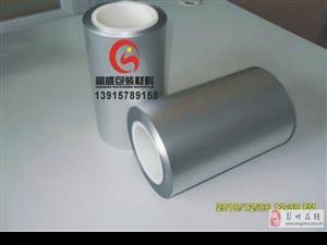天津印刷复合膜