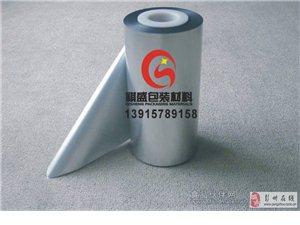 重庆印刷铝箔复合膜