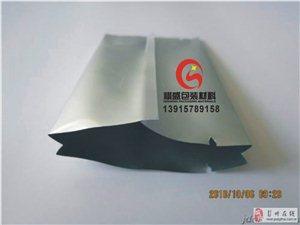宁波黑色碳粉铝箔包装袋