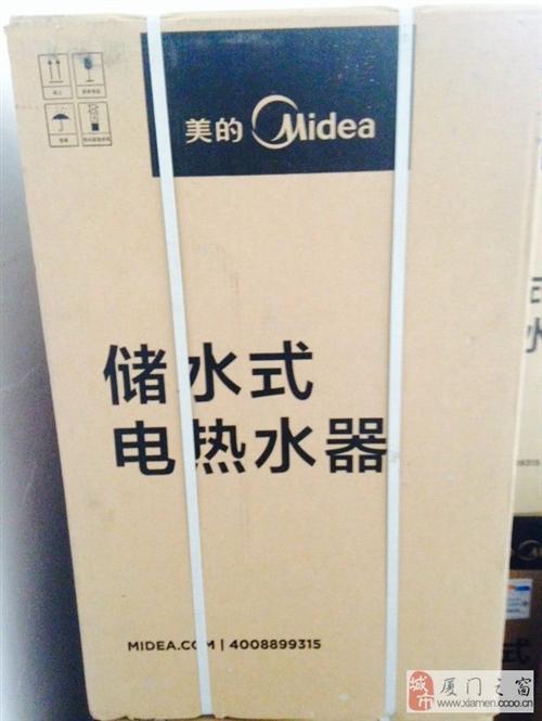 全新美的(Midea)电热水器F50-21S1