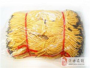 厂家批发零售礼品盒、手提袋绳带;