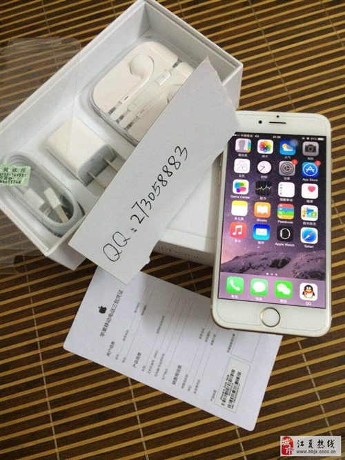 3150元转让一台自用16G国行iPhone6(金