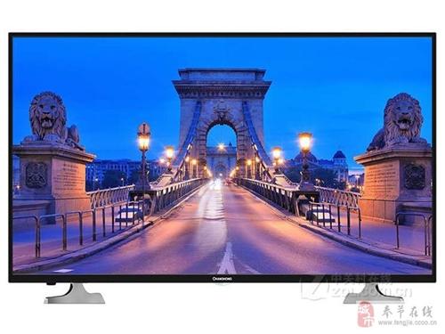 """出售全新长虹65""""(65D2000I)电视机一台"""