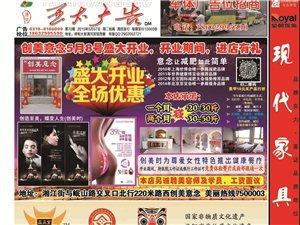 亚太广告承接各类广告业务