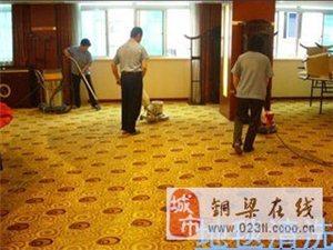 銅梁地毯清洗多少錢一平米?