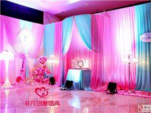 非凡创意婚典—低调的浪漫 爱上Tiffany蓝婚礼