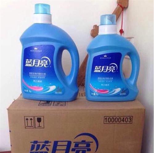 洗衣液低價處理2公斤的25元,3公斤的38元