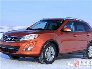 10輛GS5廠家直供車對外銷售 內部價格 售完為止