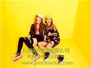 潮牌来袭中国娃娃PUCCA女装招商加盟