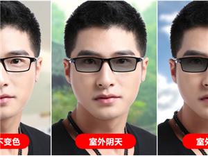 近视变色眼镜