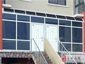 封小院陽臺才、車棚、紗窗新技術