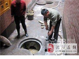 新城子抽粪清掏清理化粪池高压疏通清洗