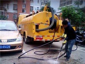 沈北新区专业清掏下水井专业独立改道高压清洗抽下水井