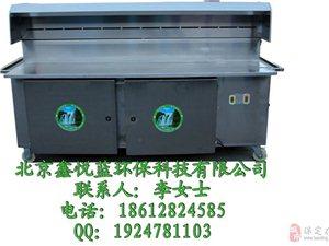 供北京最實用的無煙燒烤凈化車