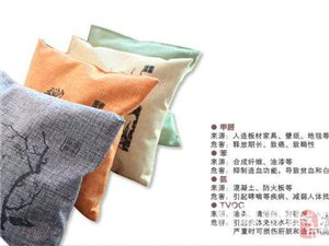 室内高效空气净化活性炭包