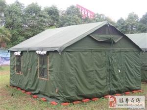 出售新棉帐篷