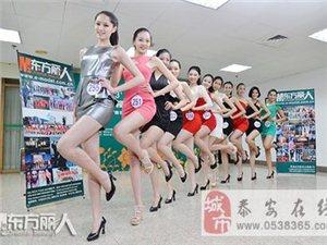 邹城服装设计表演(模特)专业高考班