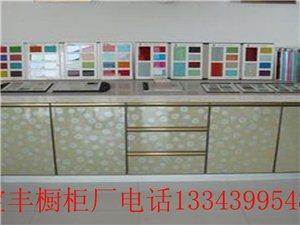 櫥柜廠家上門做各種材質整體櫥柜,整體灶臺。