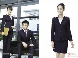 本公司为庄吉代理品牌为您公司的员工量身订制各类服饰