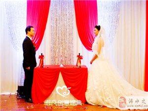 非凡创意婚典——华丽不凡的大红色主题婚礼