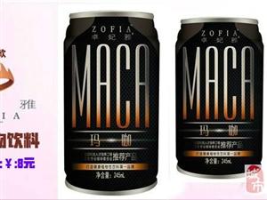 國內首款真正瑪咖功能飲料進入梅河口 6元/瓶