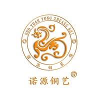 杭州銅欄桿切割制作感光菲林出片加工