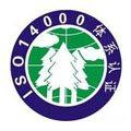 企業認證ISO9001