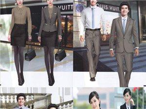 本公司为庄吉代理品牌,是一家专业设计订制各类服饰