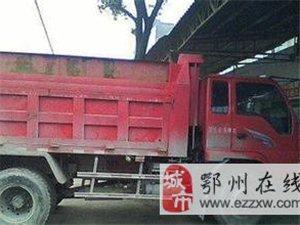 本人現屬于小型貨車司機,開平板小型貨車,貨車駕駛2