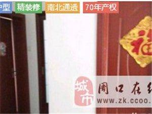 融辉城 一楼送装修3室2厅2卫 120.6㎡