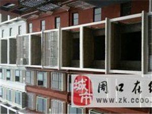 【低价出售】华业翠景园 3室2厅2卫