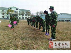 年第七屆紅泉青少年素質教育軍事夏令營火熱招生