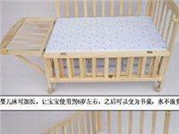 品牌婴儿床95成新以上