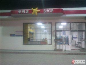 中海油周二周五汽油直降0.8元,最高可省1.1元/升!