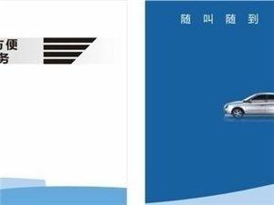 潮州租车:长期提供动车站机场接送,周边旅游等包车