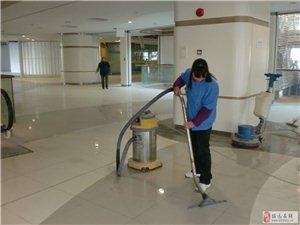 招远保洁家政服务,价格最优服务最好